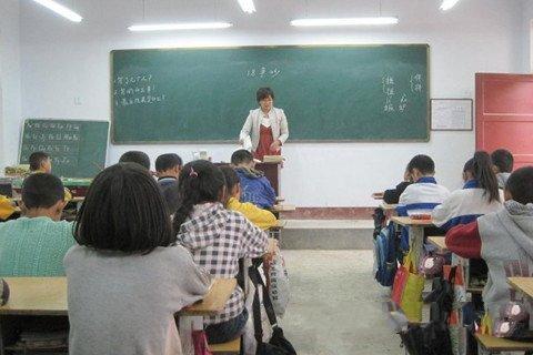 梦见跟老师吵架_周公解梦梦到跟老师吵架是什么意思_做梦梦见跟老师吵架好不好