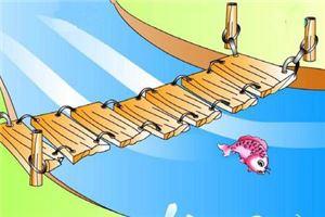 梦见过桥,感觉没有路很害怕