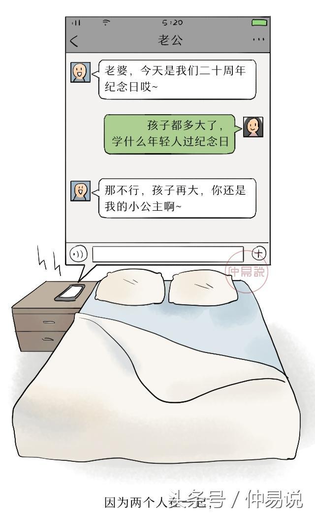 卧室风水要注意这3点,才能感情稳定桃花旺!