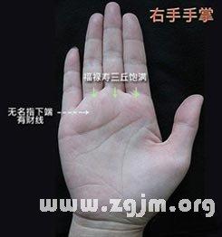 手相算命:川字掌的性格特点