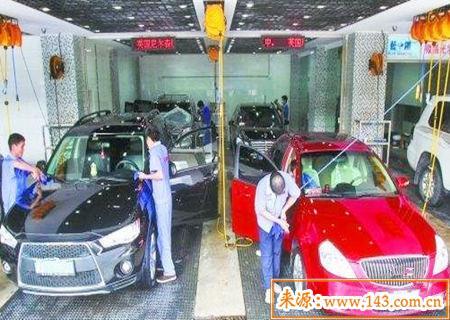大气点的洗车店名字