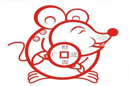 属鼠人2021年1月运势如何 他们金钱方面是否稳定