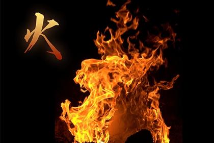 火命指的是出生的年份纳音为火吗?佩戴蓝色护身符好吗?